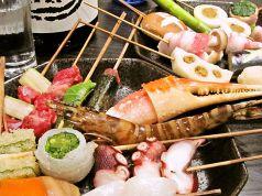 芦屋 串乃宴の写真