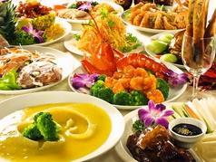 金騰菜館の写真