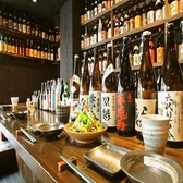 九州酒処 amamiの雰囲気3