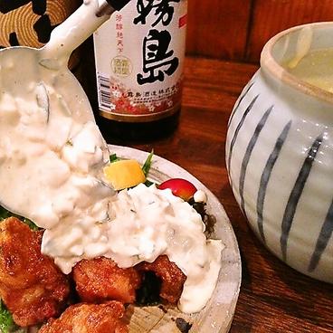 黒木屋 銀座一丁目のおすすめ料理1