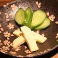 料理メニュー写真きゅうりとチーズの浅漬け