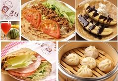 台湾 好味道 KOMIDOの写真