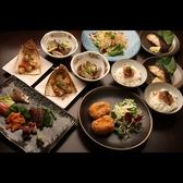 ガシラ 渋谷店のおすすめ料理3