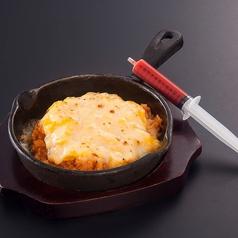料理メニュー写真ふわとろオムライスのオーブン焼き