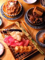 大衆BASARAごっちゃんのおすすめ料理1