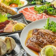 【お得な季節料理の宴会コース☆】