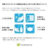 博多 魚蔵 都ホテル店の雰囲気3