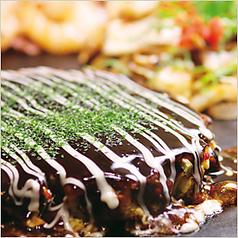 お好み焼きは ここやねん 大垣店のおすすめ料理1