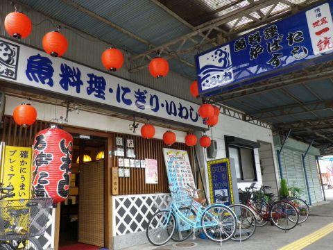 くろしお 和歌山市駅