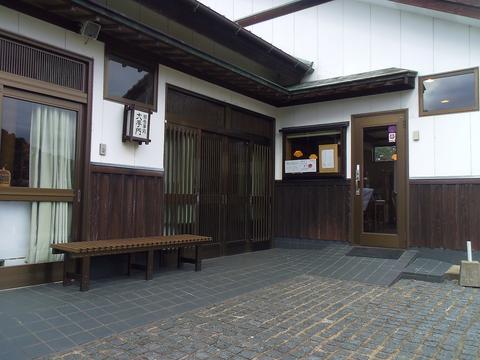 名護屋城跡の北口付近のお店。博物館を眺めながら、サイフォン式のコーヒーを。