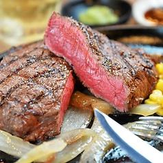STEAK HIKARU ステーキ ヒカルのおすすめ料理1