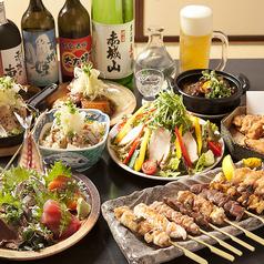 歓楽酒場 大友横丁のおすすめ料理1