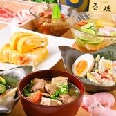 MAITON-YA 東京横丁 六本木テラスのおすすめ料理2