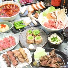 飛鳥 ASUKA 炭火焼&創作料理のおすすめ料理2