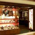 お店の入り口。大丸梅田のあるビルの16Fのお店ですので、とても便利な立地です。