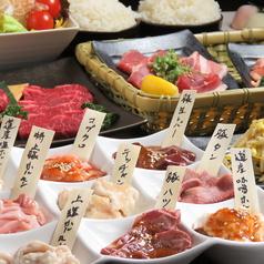岩見沢精肉卸直営 牛乃家 本店のコース写真