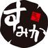 すみか 平岸店のロゴ
