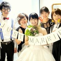 ◆DUCCA Wedding◆仙台での結婚式二次会お任せください