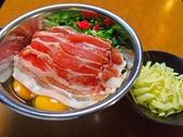 徳川 五日市店のおすすめ料理2