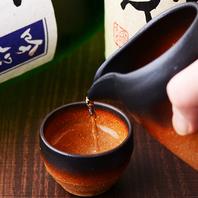 日本酒イベントの開催!池袋西口 居酒屋