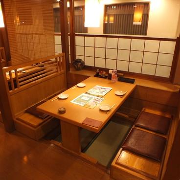 北海道 大阪京橋店の雰囲気1