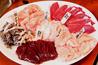 松阪牛肉焼 つる屋のおすすめポイント1