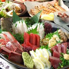 ゆるりと菜 村さ来 藤沢店のおすすめ料理1