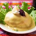 料理メニュー写真パパ・ア・ラ・ワンカイナ(ポテトのチーズソースがけ)