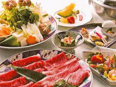 柿安 近鉄四日市店のおすすめ料理1