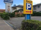 隣の薬日本堂様に契約駐車場7台あり