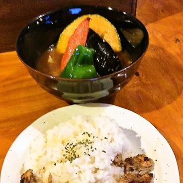 スープカレー CurryQ カリーキューのおすすめ料理1