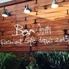 レストラン&カフェ ボン Restaurant&Cafe Bonのロゴ