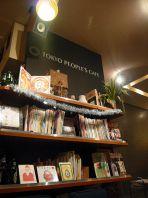 種類豊富な本棚