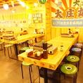 【2階】落ち着ける店内。ゆったり座れる広々お席で自慢の鮮魚をご堪能下さい!
