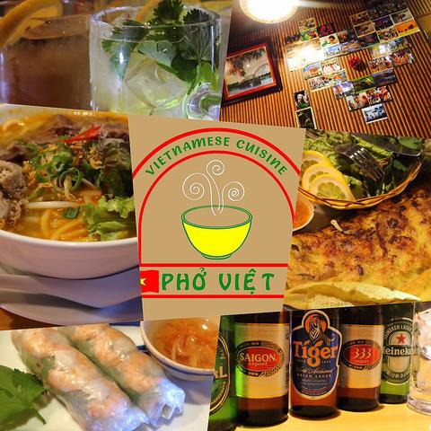 ベトナム料理 フォーベト