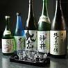 寿司奴のおすすめポイント2