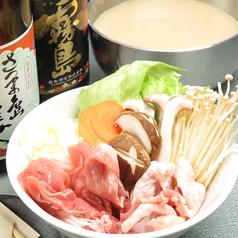 飛鳥 ASUKA 炭火焼&創作料理のおすすめ料理3