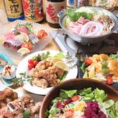 鮮菜酒房 鶴 Tsuruのおすすめ料理3