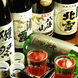 【日本各地の銘柄】お料理に合う厳選のラインナップ!