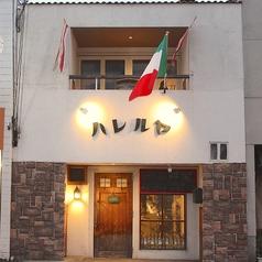 イタリアン酒場 ハレルヤの写真
