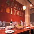 個室バル 4階のイタリアン 磨屋町の雰囲気1