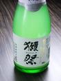 日本酒【獺祭】