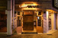 LAMP SQUARE ランプ スクエアの写真