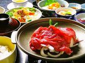 柿安 近鉄四日市店のおすすめ料理2