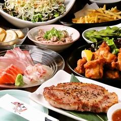 げんか酒馬 姫路駅南店のおすすめ料理1