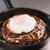 お好み焼き鉄板焼き BochiBochi ボチボチのおすすめポイント3