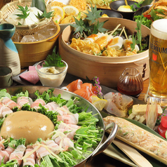 WORLD JAPANESE FOODIN' ENのコース写真
