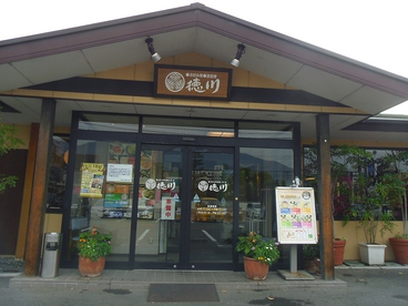 徳川 五日市店の雰囲気1