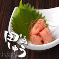 料理メニュー写真【田しゅう特製】青じそ風味明太子