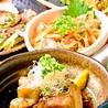 沖縄食堂 あかがわら でいご 大津店のおすすめポイント3